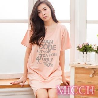 【MICCH】都會休閒 時尚放鬆字母印花 短袖連身洋裝裙*胭橘粉