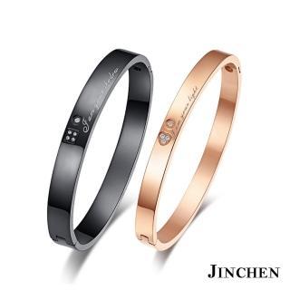 ~JINCHEN~316L鈦鋼情侶手環一對價TCP~06^(天作之合手環 情侶飾品 情人對