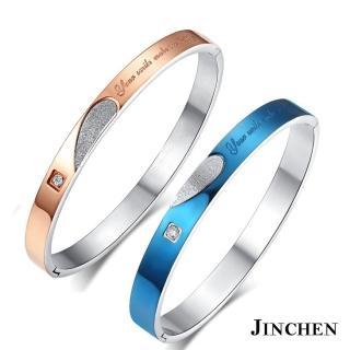 【JINCHEN】316L鈦鋼情侶手環一對價TCP-03(情竇初開手環/情侶飾品/情人對手環)