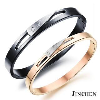 【JINCHEN】316L鈦鋼情侶手環一對價TCC-786A(1314手環/情侶飾品/情人對手環)