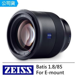 【ZEISS】Batis 1.8/85--公司貨(For E-mount)