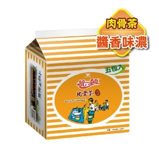 【統一麵】肉骨茶風味5入/組