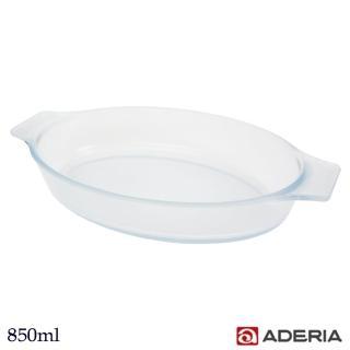 【ADERIA】日本進口橢圓陶瓷塗層耐熱玻璃烤盤(850ml)