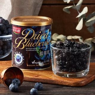 【紅布朗】藍莓乾(150g/罐)