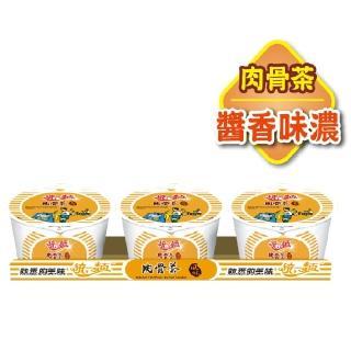 【統一麵】肉骨茶風味3入/組