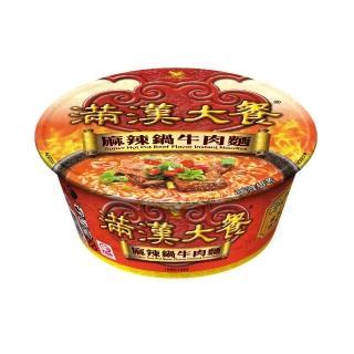 【滿漢大餐】麻辣鍋牛肉6入/箱