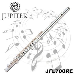 【JUPITER 雙燕】標準級長笛 開孔加E鍵 新型吹口孔(JFL700RE)
