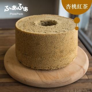 【FuaFua Chiffon Cake】杏桃紅茶 戚風蛋糕 八吋 - Apricot Black Tea(純手工 無添加)