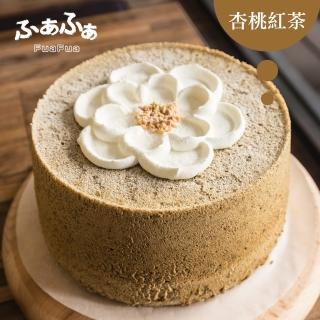 【FuaFua Chiffon Cake】半純生 杏桃紅茶 戚風蛋糕 八吋 - Apricot Black Tea(純手工 無添加)