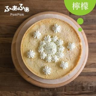 【FuaFua Chiffon Cake】半純生 檸檬 戚風蛋糕 八吋 - Lemon(純手工 無添加)