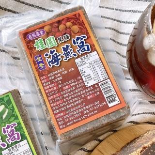 【自然原素】海燕窩(290G)