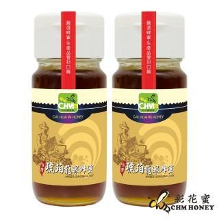 【彩花蜜】正宗台灣琥珀龍眼蜂蜜700gX2件組(提盒裝)