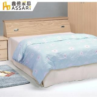【ASSARI】收納床頭箱(雙大6尺)