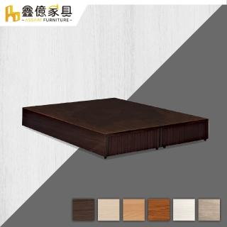 【ASSARI】簡約床座/床底/床架(雙大6尺)