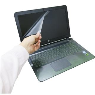 【EZstick】HP Pavilion Gaming 15 ak014TX 系列專用 靜電式筆電液晶螢幕貼(可選鏡面或霧面)