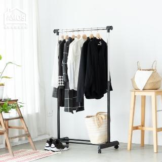 【Amos】日系簡約單桿伸縮吊衣架(曬衣架/晾衣架/衣架)
