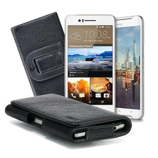 【X_mart】HTC One X9 / Desire 728 麗緻真皮腰掛皮套