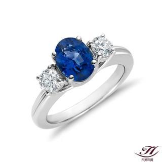 【禾美珠寶】藍之寶2克拉天然藍寶石鑽戒YS106(18K)