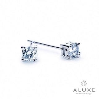 【A-LUXE 亞立詩】18K金 總重0.25克拉 四爪鑲單顆美鑽耳環