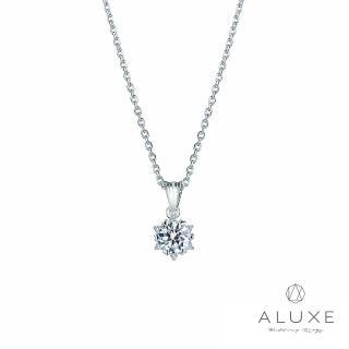 【A-LUXE 亞立詩】18K金 0.30克拉 愛心6爪 奢華典雅鑽石項鍊