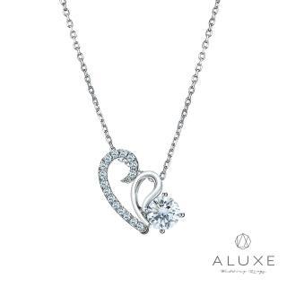 【A-LUXE 亞立詩】0.30克拉FVS2 心形設計美鑽項鍊(兩種戴法)