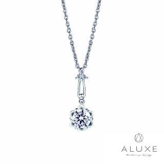 【A-LUXE 亞立詩】0.30克拉FVS2 Venus 美鑽項鍊