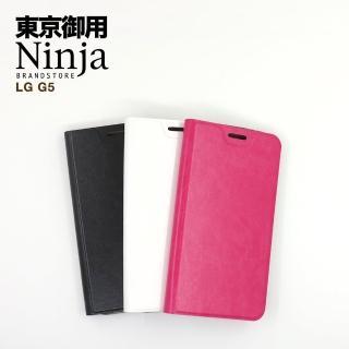 【東京御用Ninja】LG G5經典瘋馬紋保護皮套