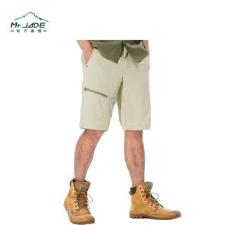 【Mt.JADE】男款Jasper抗Anti-UV吸濕快乾彈性五分褲(冰卡其)