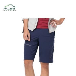 【Mt.JADE】男款Jasper抗Anti-UV吸濕快乾彈性五分褲(石墨灰)