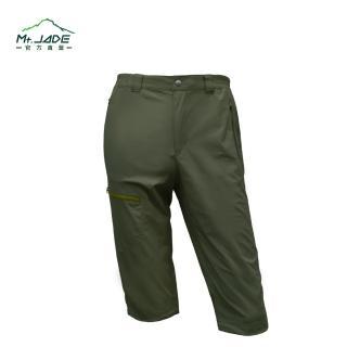 【Mt.JADE】男款Zircon抗Anti-UV吸濕快乾彈性七分褲(軍綠)
