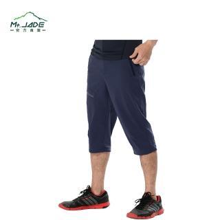 【Mt.JADE】男款Zircon抗Anti-UV吸濕快乾彈性七分褲(石墨灰)