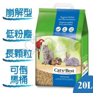 【德國凱優CAT'S BEST】木屑粗砂-藍標(20L)