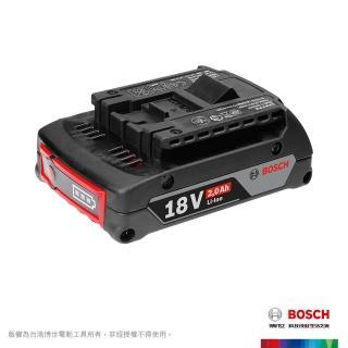 【BOSCH】鋰電池(18V 2.0Ah)
