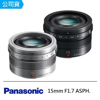 【Panasonic】15mm F1.7 ASPH. 大光圈定焦鏡--公司貨