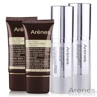 【Arenes】天然礦物禦黑煥顏美肌組(隔離霜x2+粉底液x2)