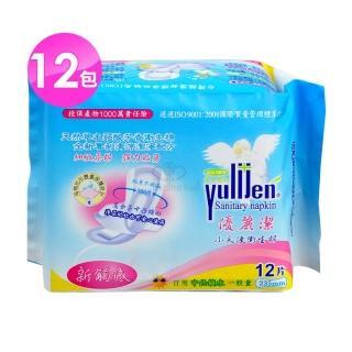 【優麗潔】小天使日用衛生棉235mm(12包)
