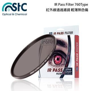 【STC】Ultra Layer IR Pass Filter 760nm 紅外線濾鏡(82mm)