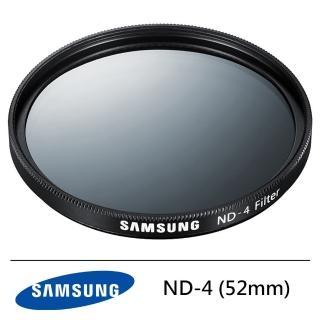 【SAMSUNG】ND-4 減光鏡 52mm(公司貨)