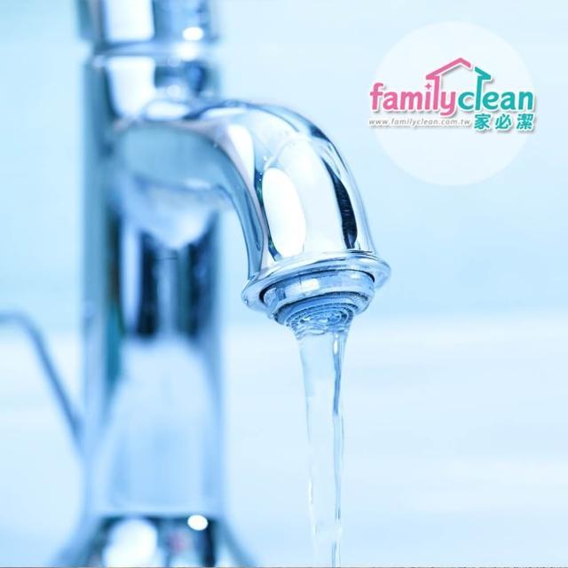 【家必潔】專業水管清洗服務券-限豪宅和別墅75坪以上:三套衛浴+一套廚房(水管清洗)