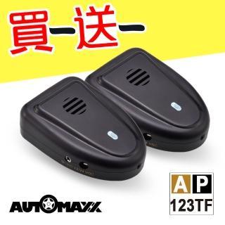 【AutoMaxx★】AP-123TF 車用負離子空氣清新對策機-簡配版(買1 送1)