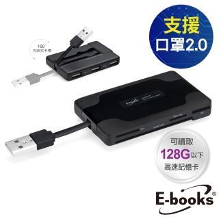 【E-books】T29 晶片ATM+複合讀卡機+三槽USB集線器(速達)  E-books