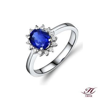 【禾美珠寶】簡約風采天然藍寶石鑽戒YS129(18K)