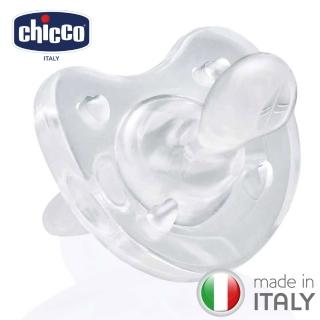 【chicco】舒適哺乳-矽膠拇指型安撫奶嘴