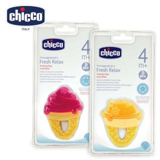 【chicco】冰淇淋冰凍固齒玩具