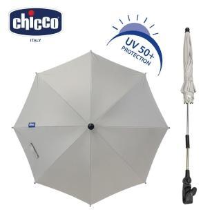 【chicco】推車遮陽傘-2色