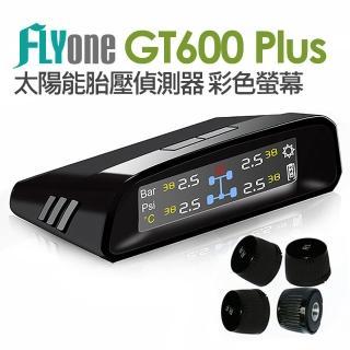 【FLYone】GT600 Plus 無線太陽能TPMS 胎壓偵測器彩 色螢幕(加送雙USB車充頭+USB傳輸線)