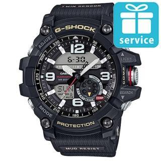 【CASIO】G-SHOCK 極限陸上冒險家軍事設計造型雙顯錶(GG-1000-1A)