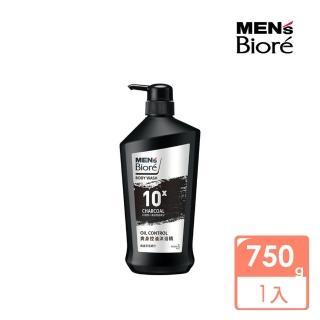 【MENs Biore】男性專用控油柔珠沐浴乳(750ml)