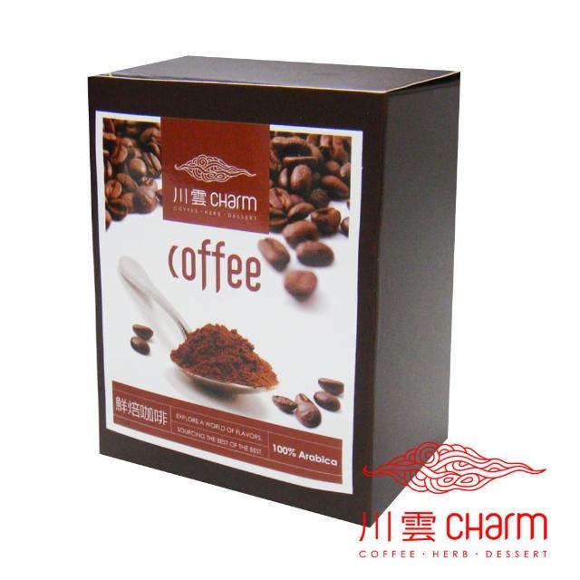 【川雲】衣索比亞 耶加雪夫掛耳咖啡(10包入/盒)