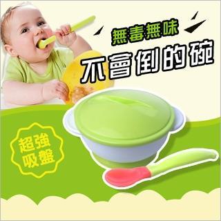 寶寶學習吃飯吸盤碗餐具組(綠色)